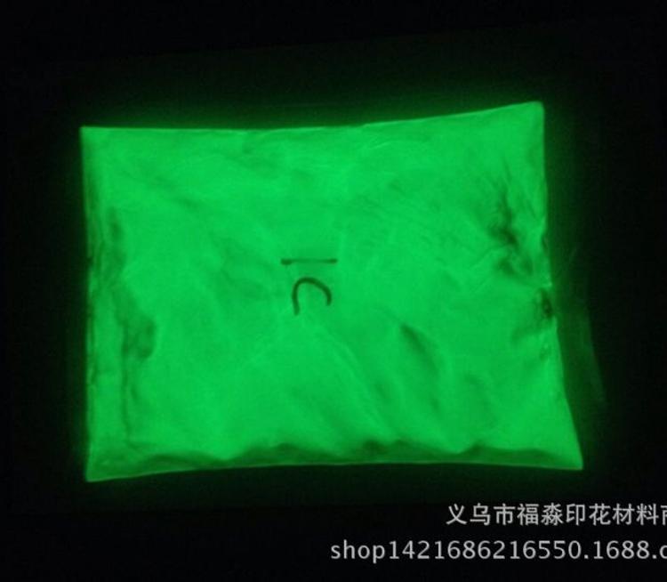 供应优质长效高亮度环保夜光粉 低价格批发\零售 夜光粉厂家