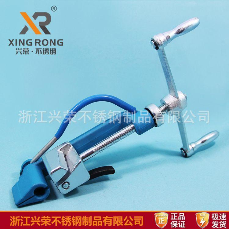 厂价供应不锈钢扎带工具 不锈钢扎带收紧器 打包钢带专用工具