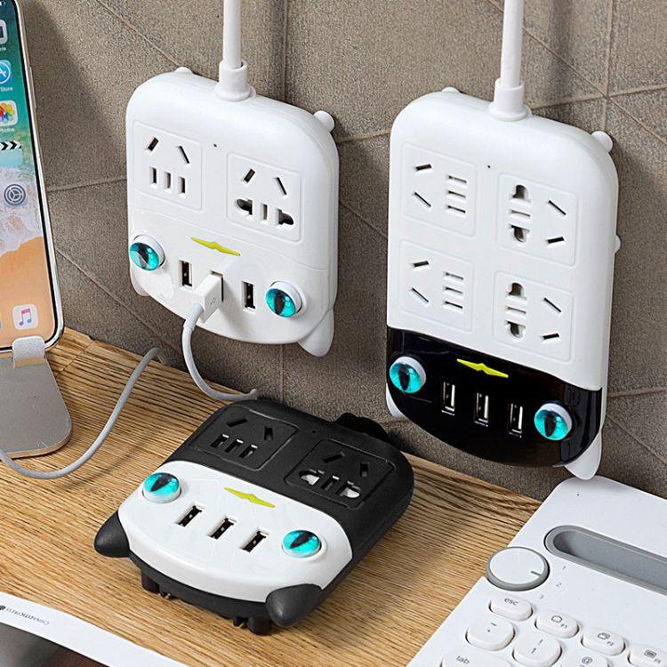 创意卡通猫插线板 智能带USB多功能家用 多功能充电源排插 4013