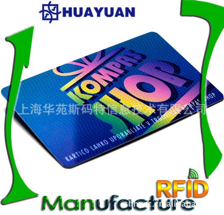 上海会员卡异形卡生产商 个性化定制会员卡异形卡  品质好服务优