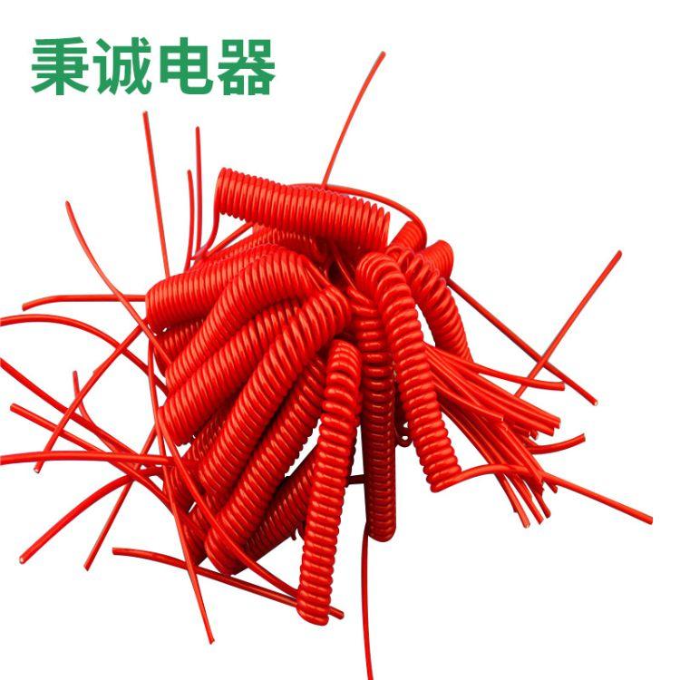 弹簧线 多芯弯头弹簧线 电器连接电源线  pu弹弓线可定制