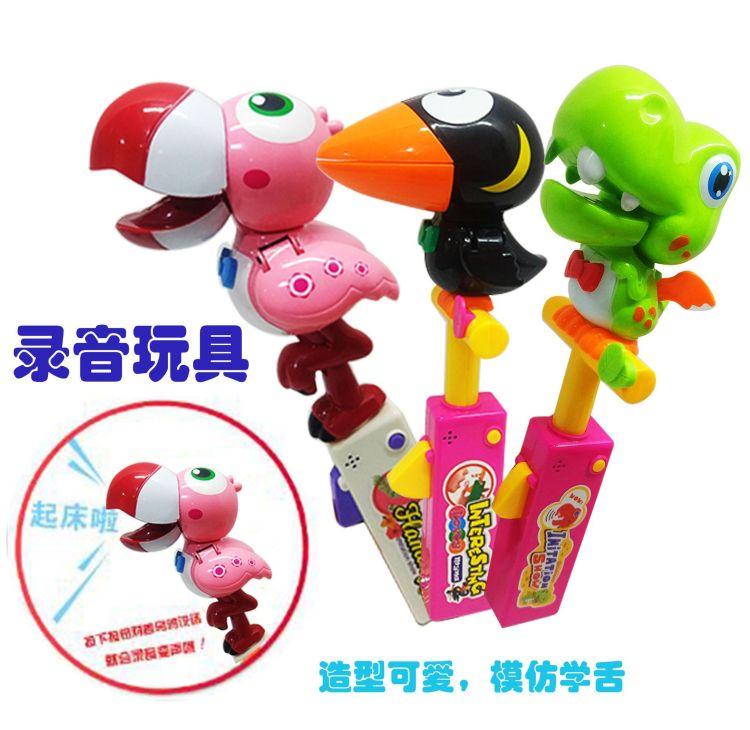 爆款抖音声控录音大嘴鸟 模仿说话儿童声控乌鸦感应玩具