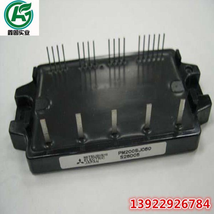 防水保护胶 电子门锁芯片感应模块黑胶绝缘树脂灌密封流动AB胶