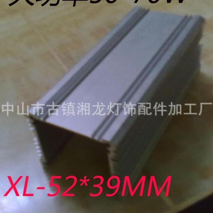 【大功率上市】50W 70W大功率驱动铝盒 LED防水外壳