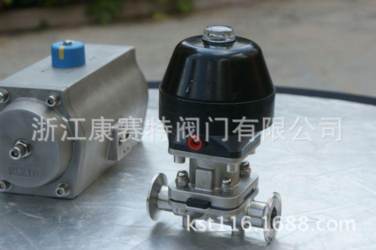 供应康赛特牌 气动快装隔膜阀 不锈钢隔膜阀