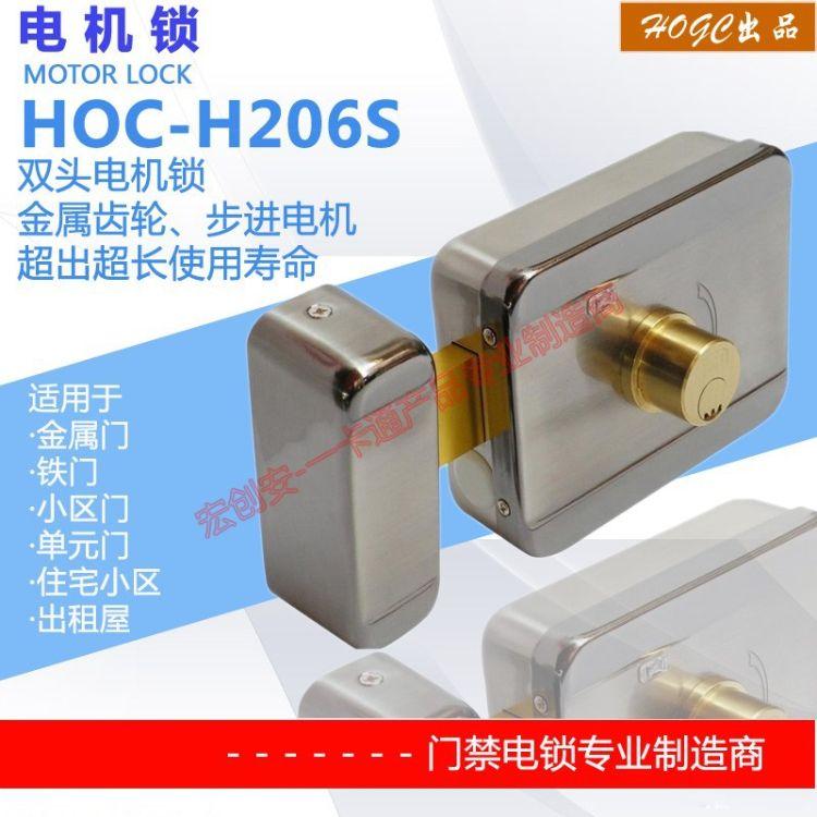 电机锁,静音锁,灵性锁,无声电机锁厂家,品牌电机锁供应商