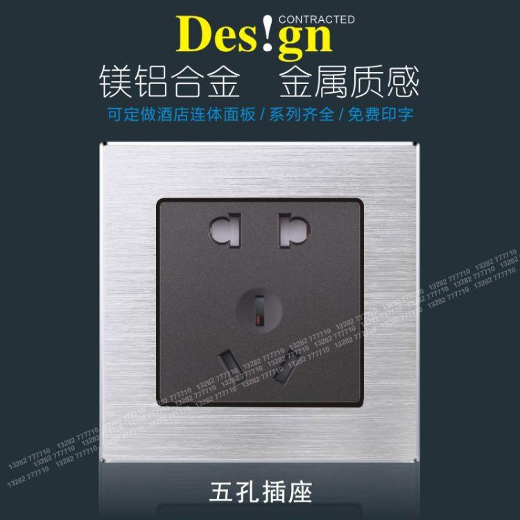 BIPU正品墙壁暗装开关86型铝拉丝二三插五孔电源插座面板厂家批发