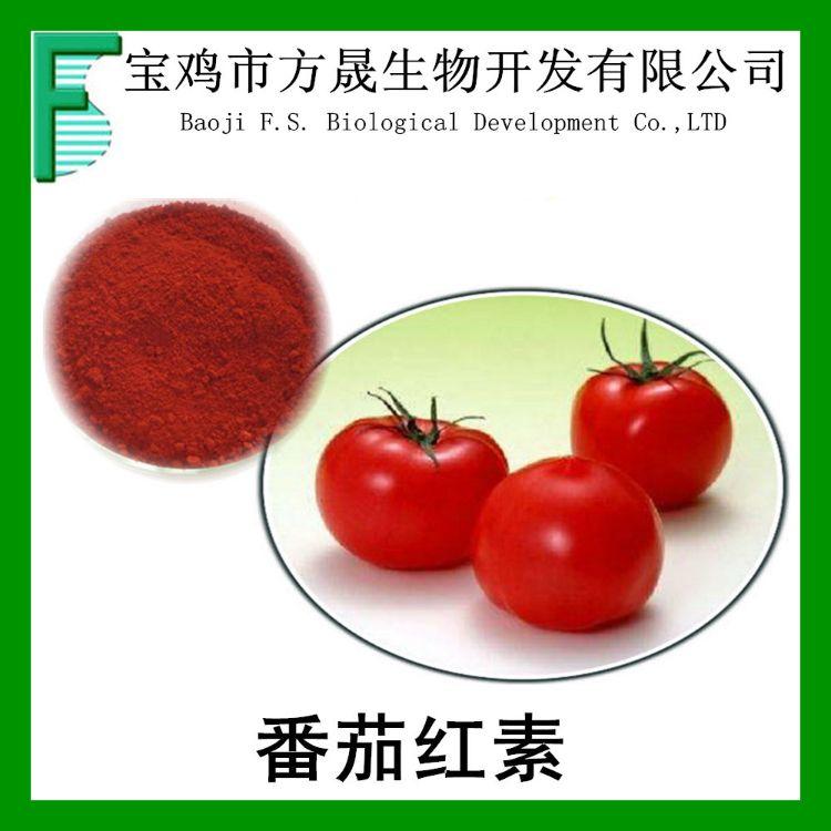 番茄红素96% 新疆番茄提取物 西红柿红素粉1%-96% 食品添加着色剂