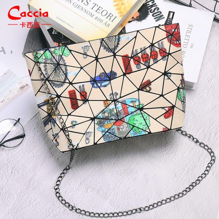 时尚韩版几何菱形折叠斜跨包菱格链条单肩包韩版风范收纳包工厂
