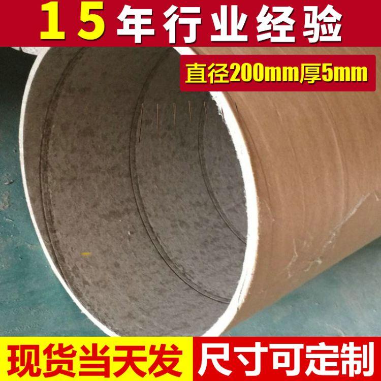 大口径工业包装纸筒 外包装耐压耐磨纸筒