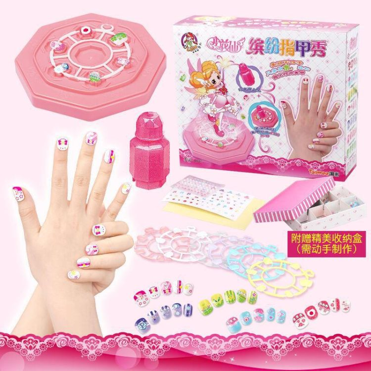 乐吉儿小花仙DIY手工儿童指甲贴纸化妆饰品玩具美甲套装女孩A041