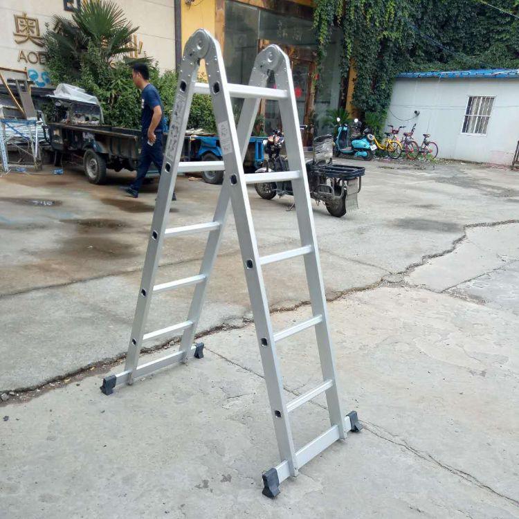 多功能铝合金关节梯 双侧开五步家用梯子 窄版人字梯