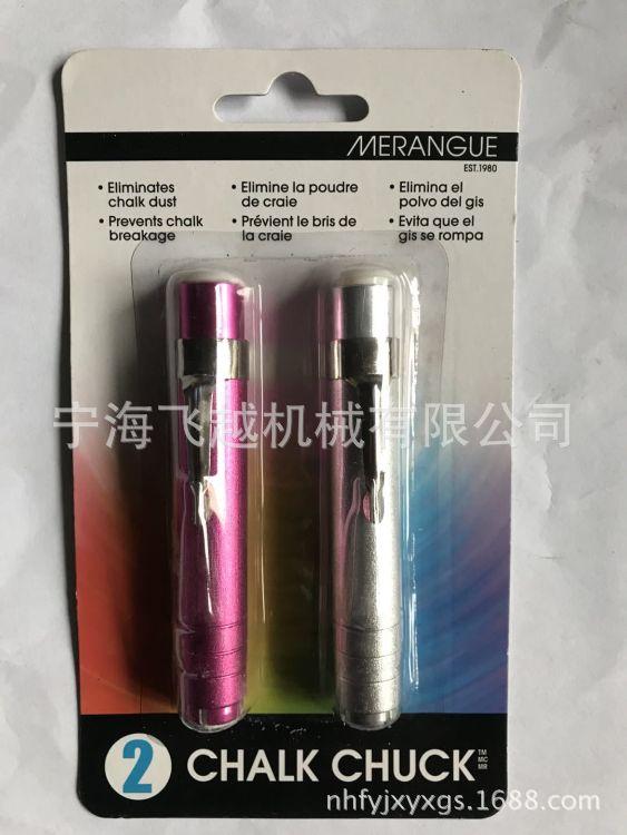 厂家直销 铝合金笔夹 金属蜡笔夹 办公用品 文教用品  色粉画棒等