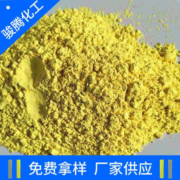 厂家供应 黄丹粉 黄丹 支持网购 国标一氧化铅粉 油漆 助剂