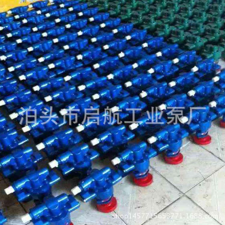 启航泵业生产高温齿轮油泵 齿轮油泵