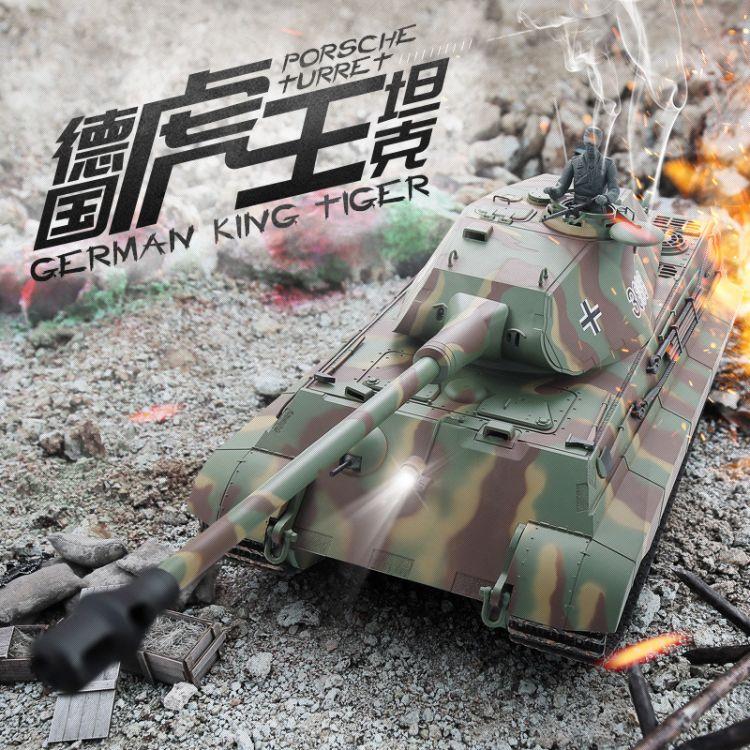 恒龙3888A-1金属升级版2.4G遥控坦克二战模型享舍尔炮虎王打弹
