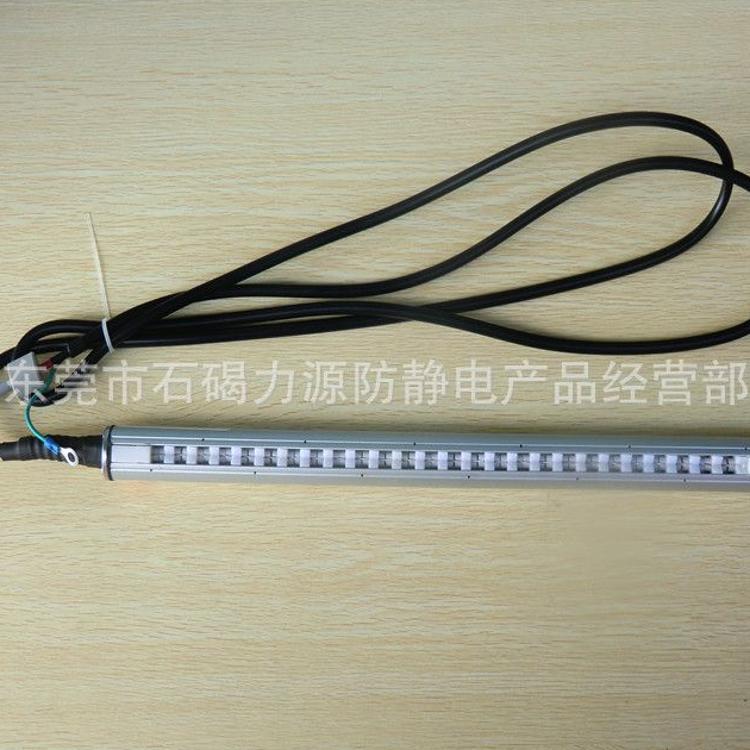 厂家直销除静电离子铝风棒-除静电棒-静电除尘棒