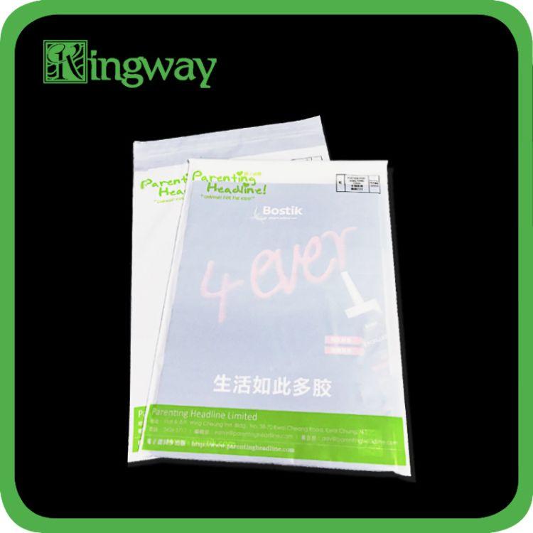 厂家定制全新料PO奶白塑料自粘袋 书籍杂志包装袋 可印LOGO