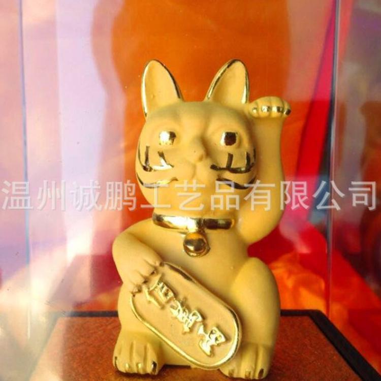 招财猫绒沙金摆件创意办公商务开业开店工艺礼品铃铛小号金色可爱