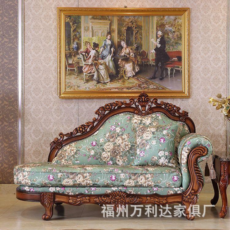 欧式沙发组合实木沙发客厅沙发厂定制