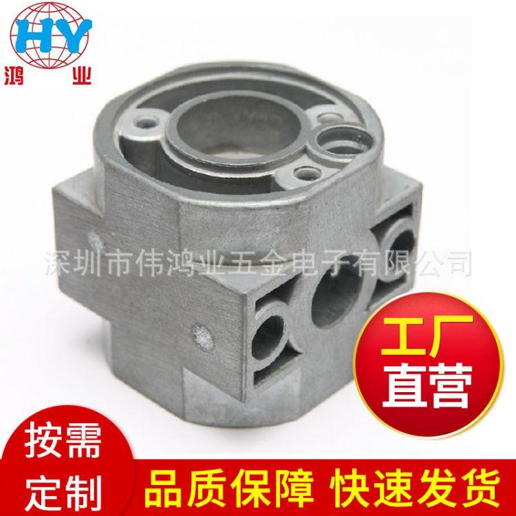 锌合金压铸加工 精密压铸加工 压铸模具 压铸件
