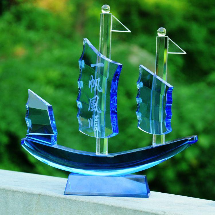 水晶帆船一帆风顺家居摆件办公摆设开业会议商务定制纪念品礼品
