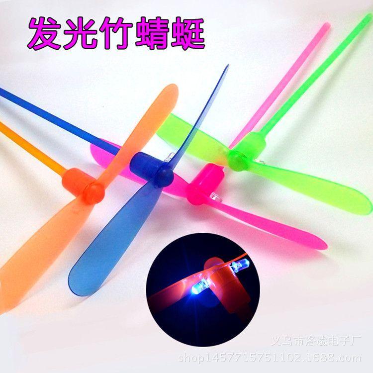 发光竹蜻蜓飞天仙子儿童飞天玩具地摊夜市热卖
