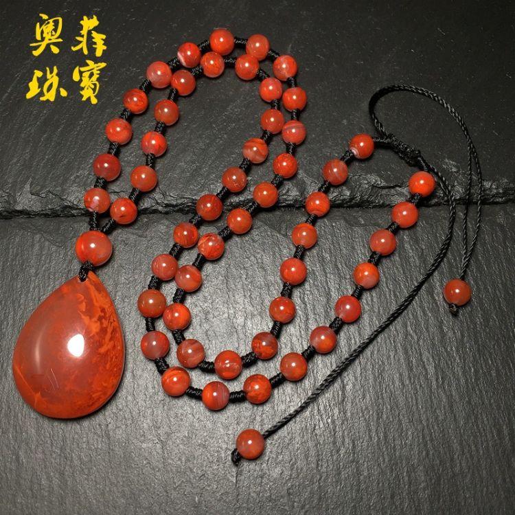 奥菲珠宝天然南红玛瑙手工编织珠子链子项坠吊坠项链随形吊坠批发