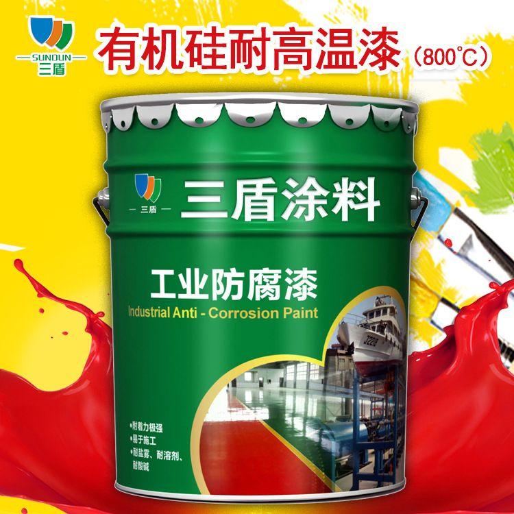 厂家直销 800℃有机硅耐高温油漆 耐热漆800度 烟囱管道用