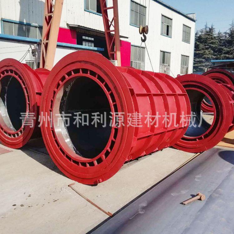 和利源 供应管桩自动化生产设备 水泥管桩生产机械 管桩钢模定制