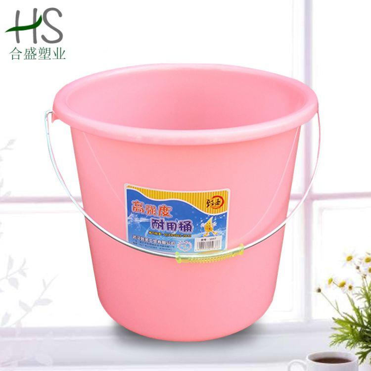 厂家直销多色水桶家用高强度塑料桶原形多规格学生手提桶