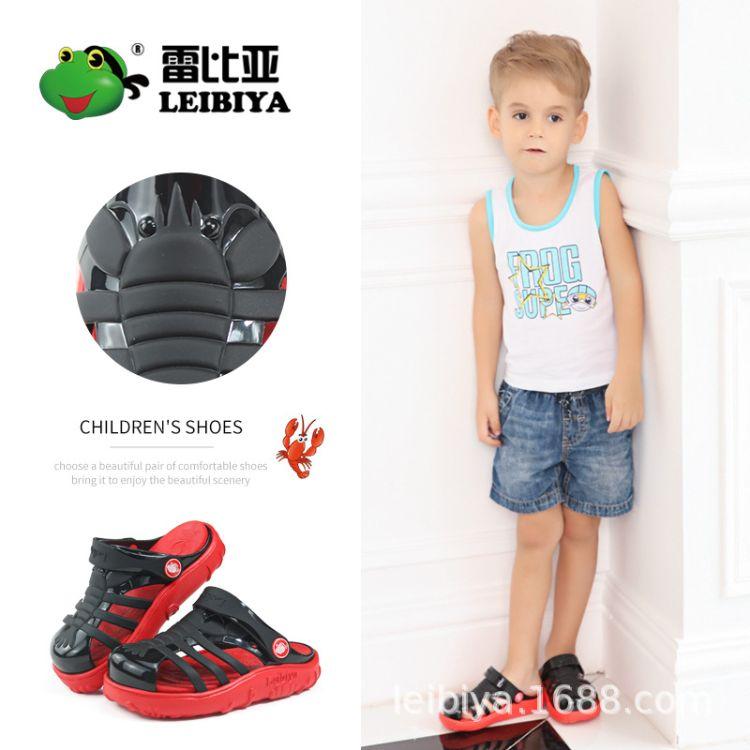 雷比亚男女儿童包头平底凉拖鞋宝宝套脚防滑沙滩洞洞鞋卡通小龙虾