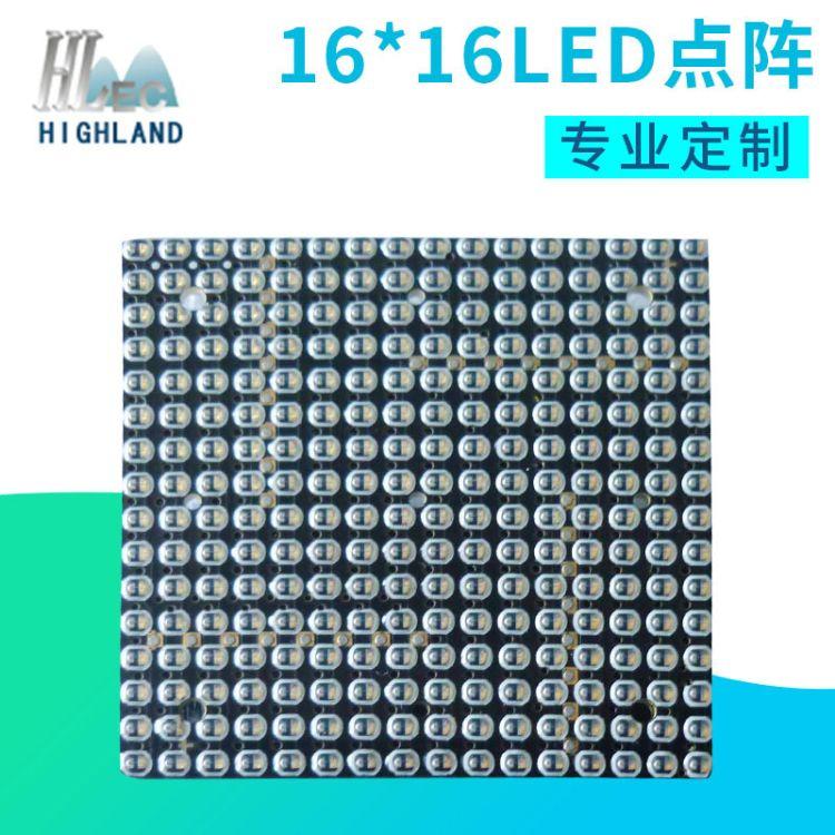 排队机用16*16LED点阵 地铁广告屏银行信息屏用单色LED点阵模块