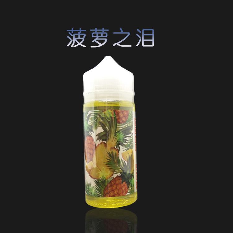 正品PINEAPPLE菠萝之泪烟油100ml电子烟水果大烟雾烟液戒烟蒸气烟
