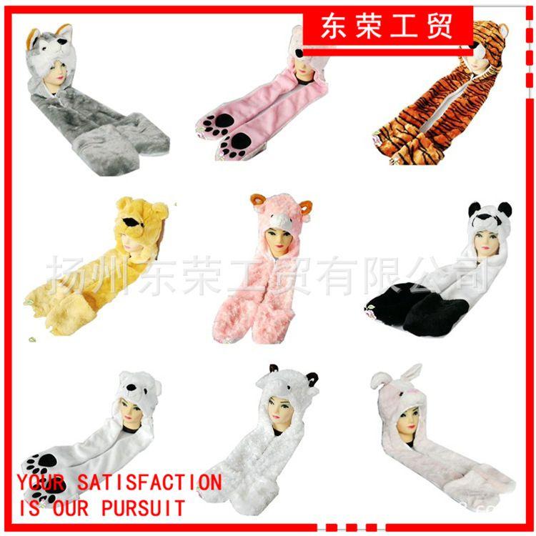 皮卡丘麋鹿熊猫屹耳角色扮演动物造型帽子毛绒帽保暖帽一件代发
