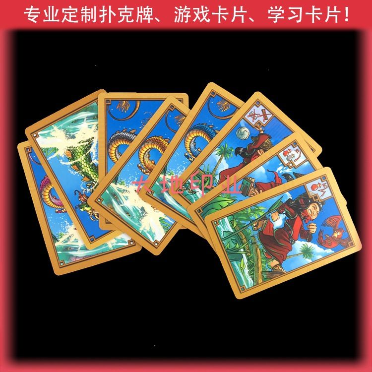 E062 高档铜版纸儿童学习卡片动物卡片桌游扑克水浒传收藏卡牌
