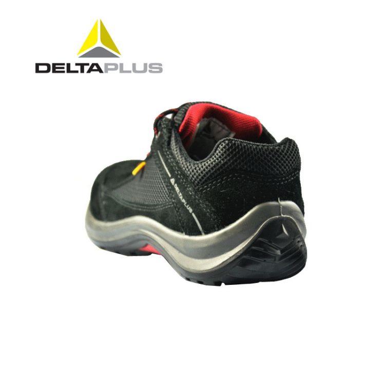 代尔塔301212牛皮工作鞋劳保鞋防砸防静电防滑安全鞋高端防油ESD