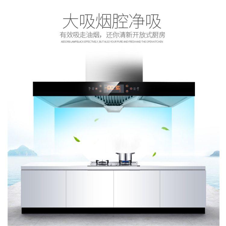不锈钢顶吸式T型抽油烟机自动清洗壁挂欧式T型抽油烟机智能体感
