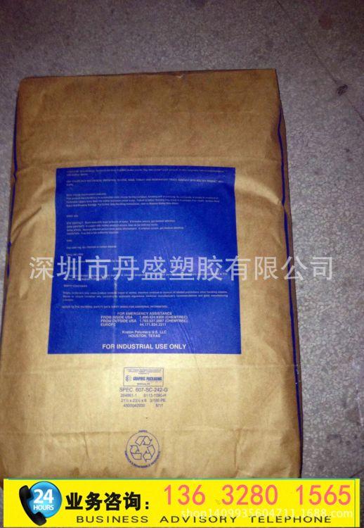 供应美国科腾SBS/D1102K高滑动耐磨瓶盖专用料