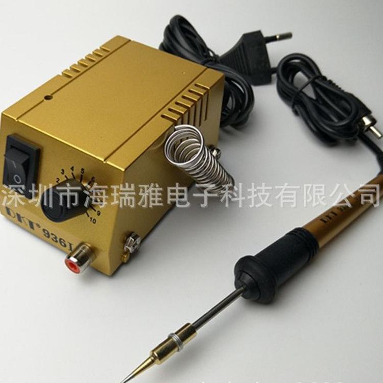新品迷你焊台DKT936I袖珍电烙铁手机维修12V可调温便携小焊台