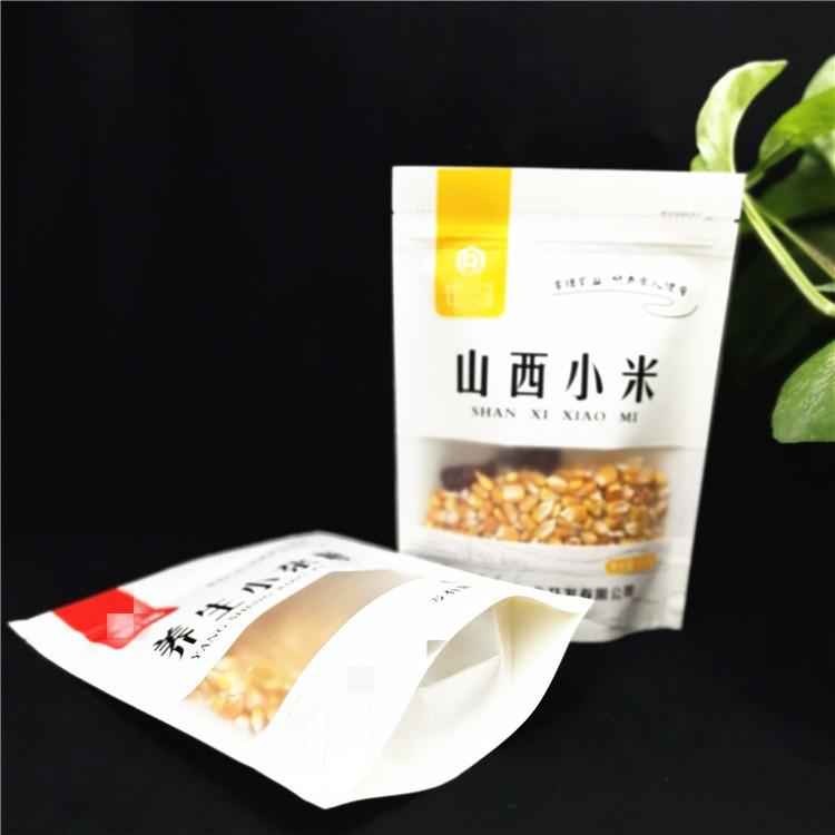 双诚厂家定制 白牛皮纸包装袋 五谷杂粮小米袋 自立磨砂开窗拉链袋