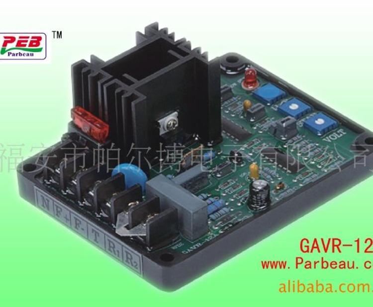 供应无刷100KW发电机保护器,电压保护器,GAVR-12A