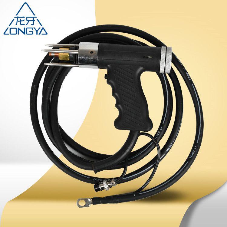 螺柱焊枪焊切割枪设备焊接材料与附件植钉焊枪 螺柱枪可定制