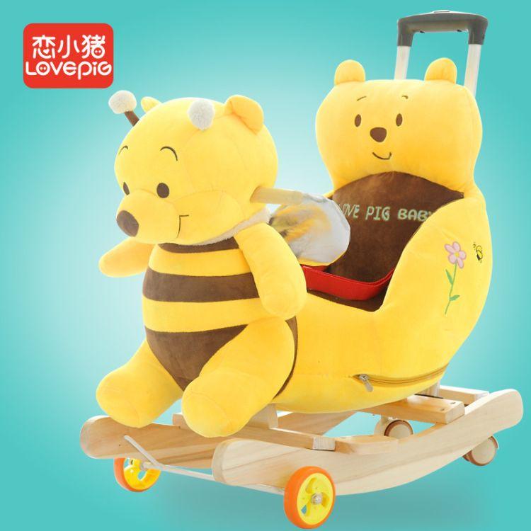 厂家直销 儿童多功能摇摇木马哄娃神器二合一宝宝摇椅带音乐摇马