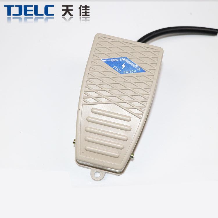 现货供应 脚踏开关/脚踩开关 EKW-5A-B 塑料壳子 10CM线 优质质量