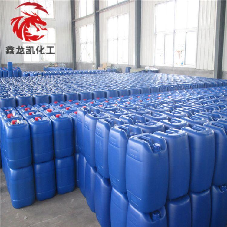 高效纳米除油剂  洗洁精专用乳化剂热销 洗涤专用原料