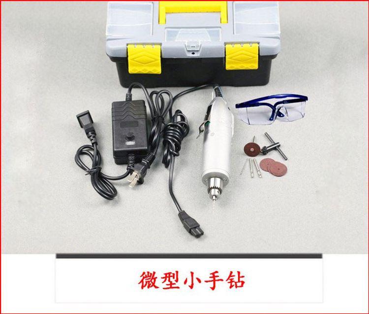 微型电钻迷你电磨可调速小手钻直流手电磨施力特模型文玩抛光工具