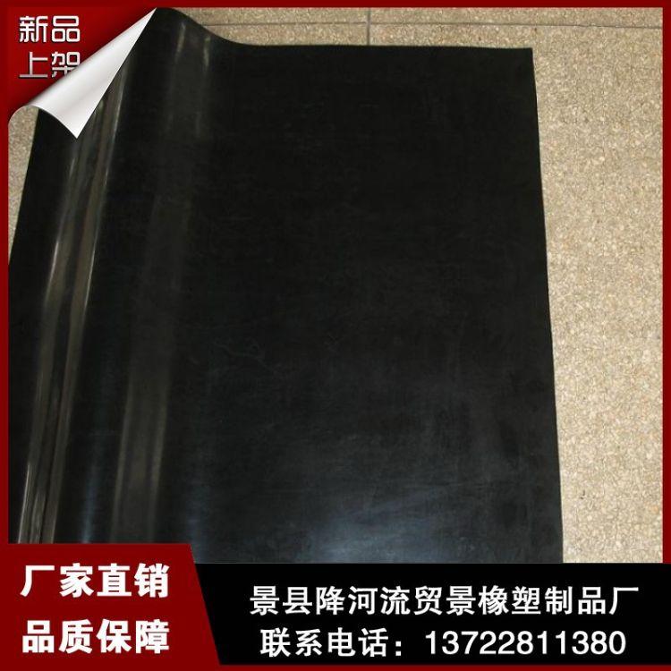 专业生产耐油耐酸碱橡胶板 款式多样 质量可靠