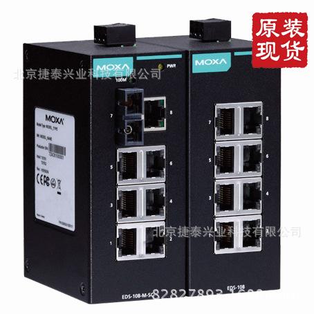 EDS-108-M-SC 1光多模7电口入门级非网管型以太网交换机