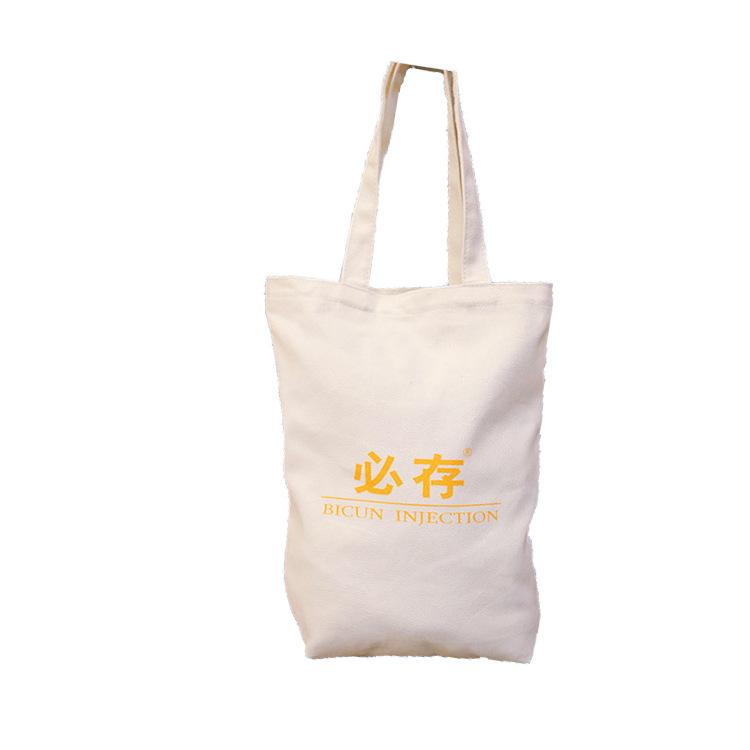 【现货供应】帆布袋手提袋布袋保温袋价格优惠质量可靠帆布袋批发